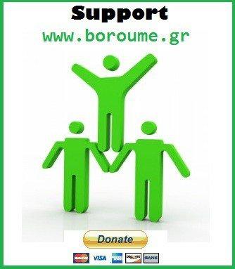 Support boroume -267x300