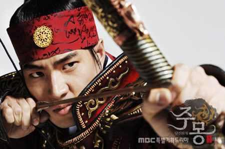 Jumong-arrow