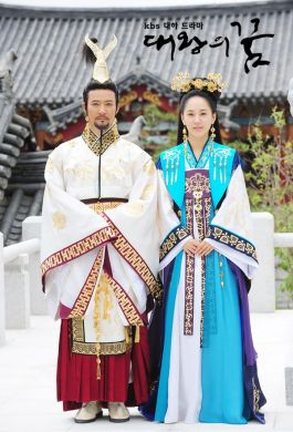 The Great King's Dream was a KBS's Dae Drama for 2012-2013.