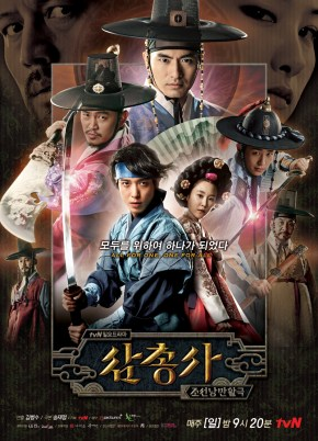 three-musketeers-korean-drama