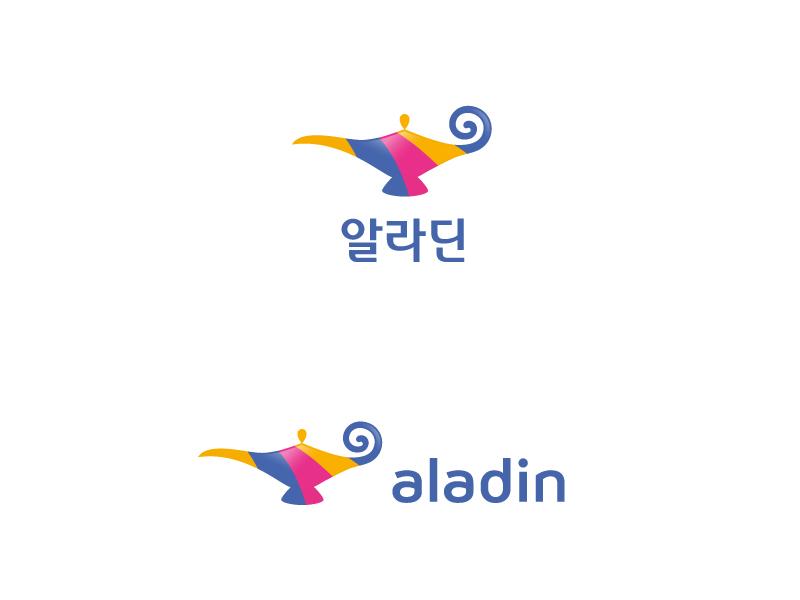 Aladin Used Books