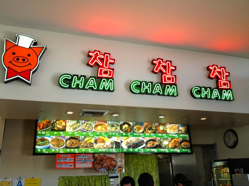 Cham Cham Cham: Koreatown Galleria Food Court