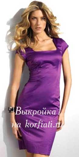платье футляр бесплатная выкройка