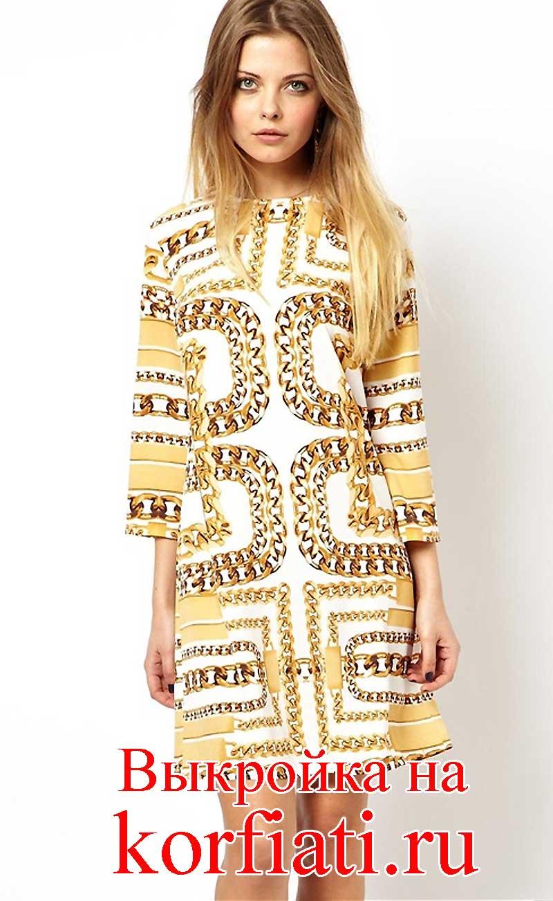 Платье для девочки с длинным рукавом сшить 832