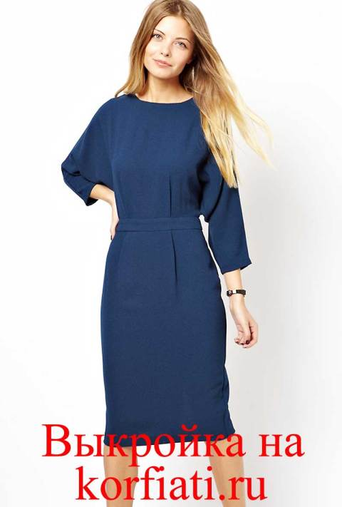 платье клео леди