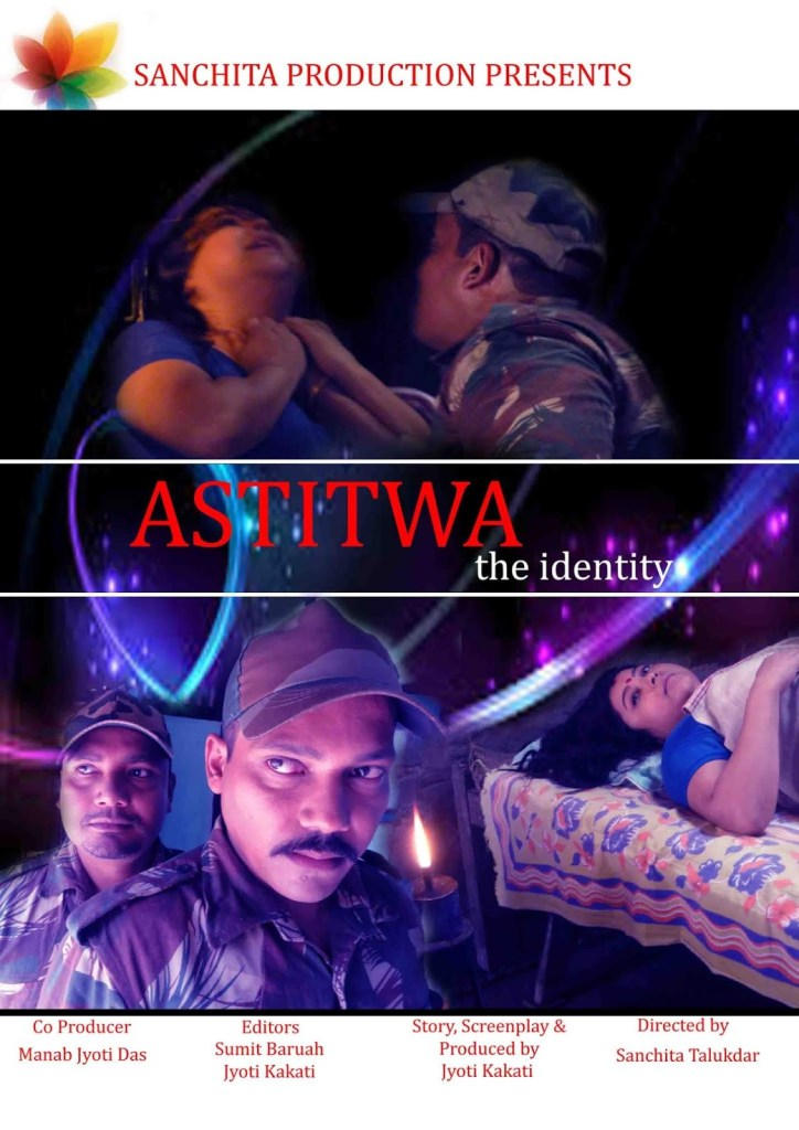 A poster-still from 'Astitwa'