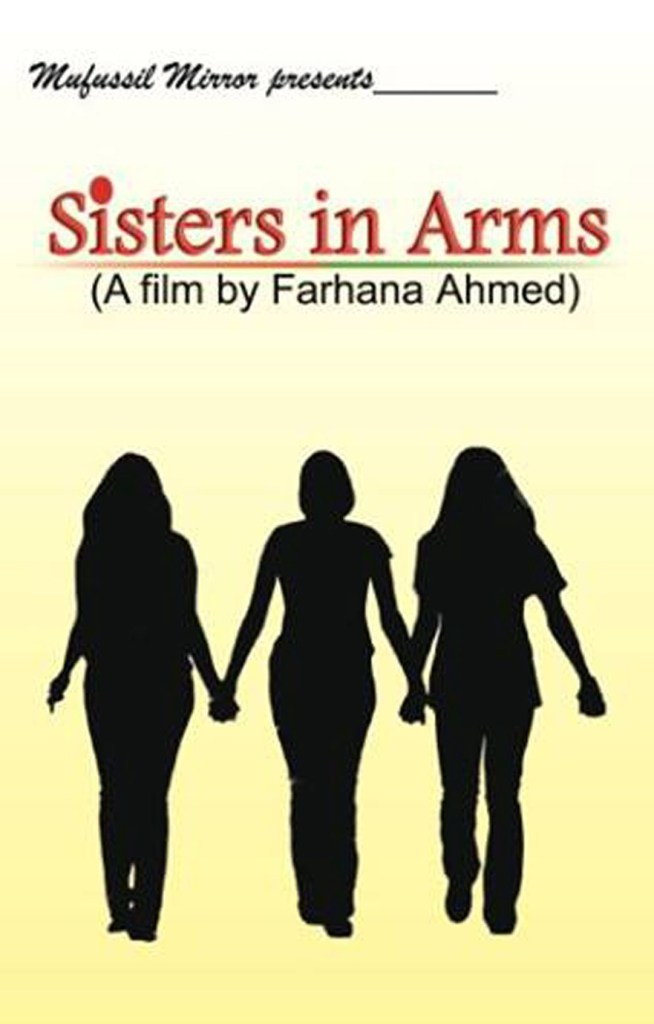 'Sisters in Arms'