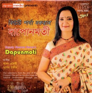 Beauty Sharma Barua's Album Released