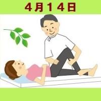 kyouhanannnohi1