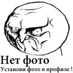 8 марта - последнее сообщение от SergeyFoste
