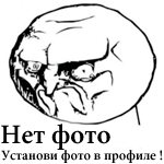9- е марта - последнее сообщение от KiriloFoste