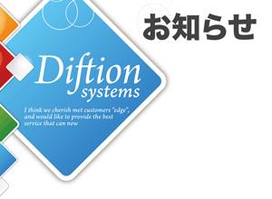 【重要】Facebookアプリ編集のお知らせ