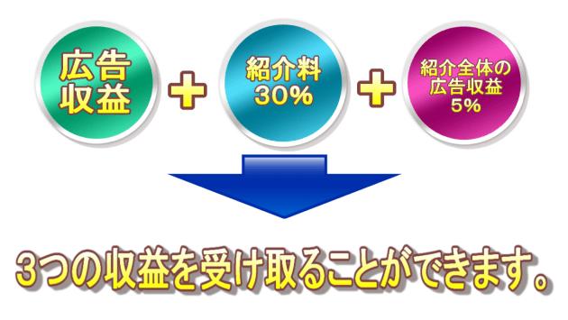 2015-02-20 18-36-12
