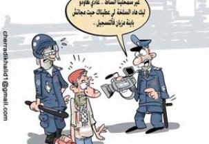 حامي الدين يدعو لتصوير التدخلات الأمنية في الاحتجاجات