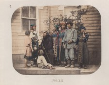 Bevölkerung Pensa Russland 1862 NYPL 6