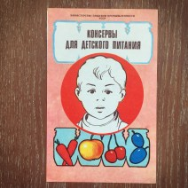 Sowjetunion Siebzigerjahre Konserven für Kinder