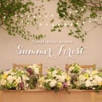 会場装花Summer Forest