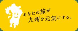 logo_catch_a_wide