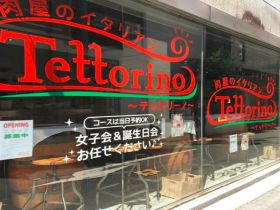 tettorino_top