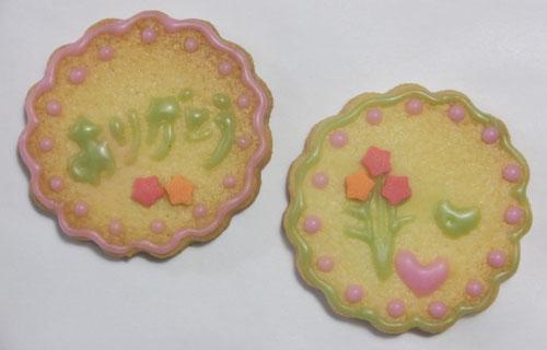 母の日 アイシングクッキー カーネーション