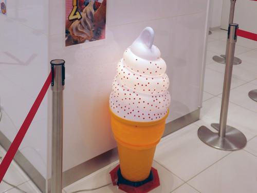 めんたいパーク ソフトクリーム