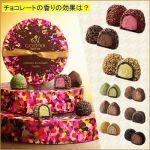 チョコレートのにおいはどんな匂い?香りの効果はストレス解消?