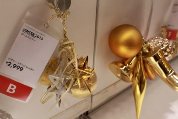 IKEAクリスマスオーナメント