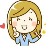 卒園卒業入園入学式ママの髪型動画ありハーフアップギブソンタックシニヨン夜会巻き