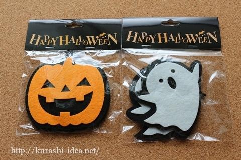 cando-halloween-headband-13