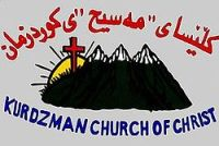 Kurdzman_Church_of_Christ
