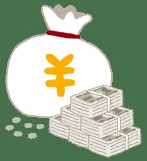 money_bag_yen
