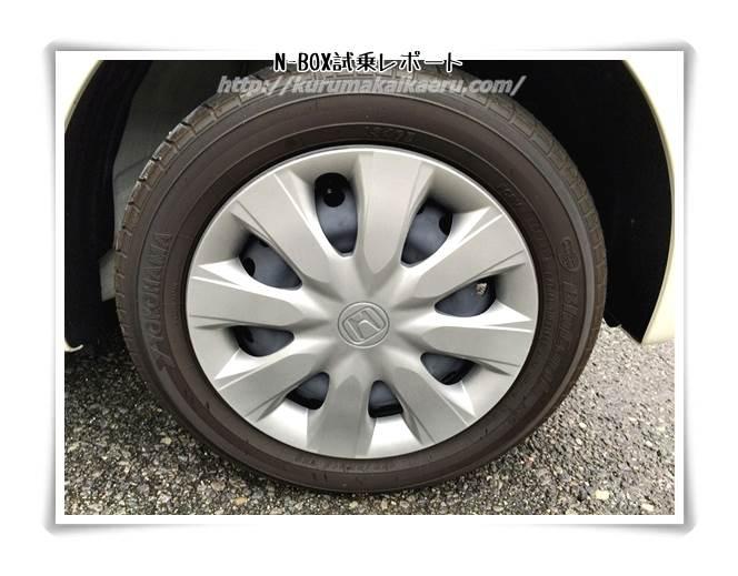 ホンダN-BOX タイヤ ホイールキャップ