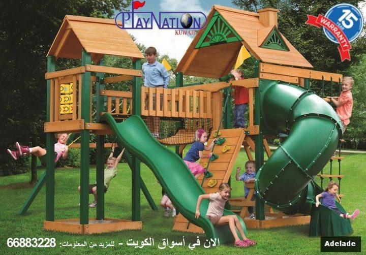 Play Nation Kuwait