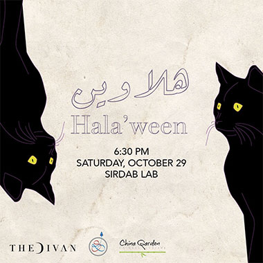 Hala'ween Party – حفل هلاوين