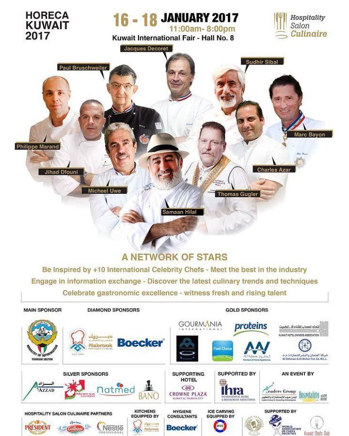 Horeca Kuwait Exhibition 🍴 معرض هوريكا الكويت 2017