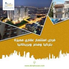 Abraj House Real Estate – أبراج هاوس العقارية