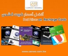 Cameo Computer Services 💻 كاميو لخدمات الكمبيوتر