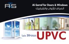 Al Sarraf for Doors & Windows🏡الصراف للأبواب والشبابيك