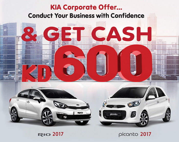 KIA Corporate Offer…