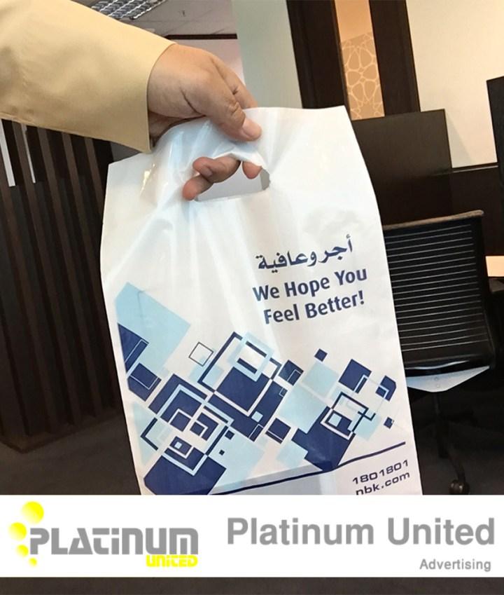 Platinum United🏥بلاتنيوم المتحدة
