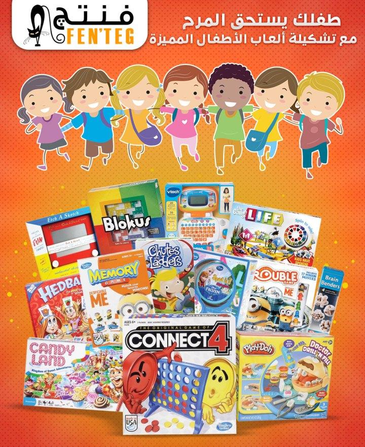 Toy's Collection مجموعة ألعاب الأطفال