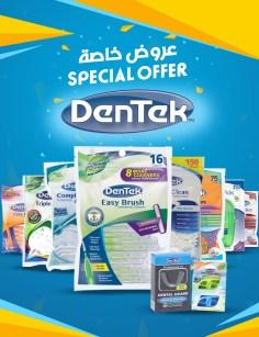 DenTek Oral Care – دنتيك العناية بالفم