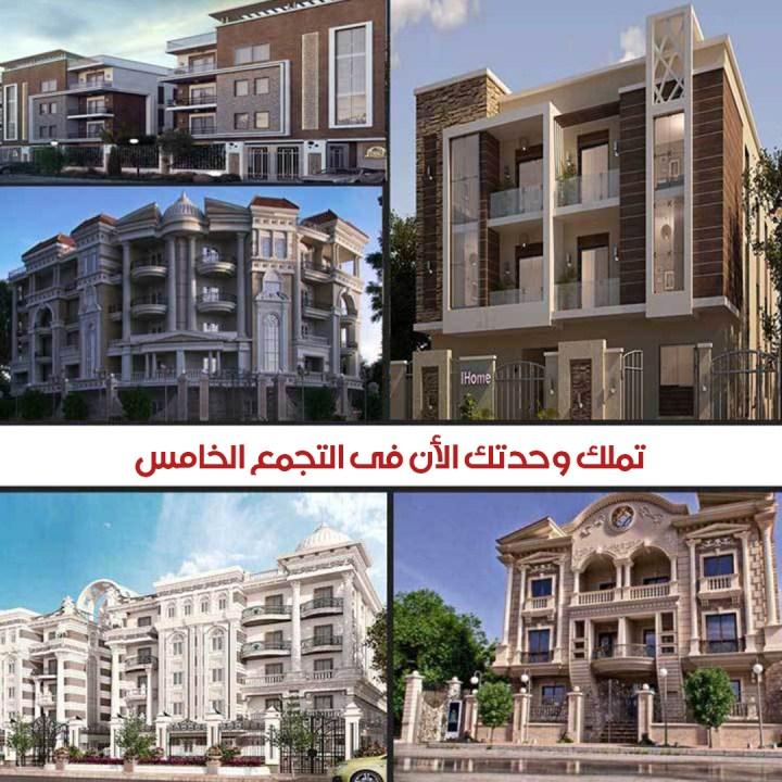 Abraj House Real Estate🏡أبراج هاوس العقارية
