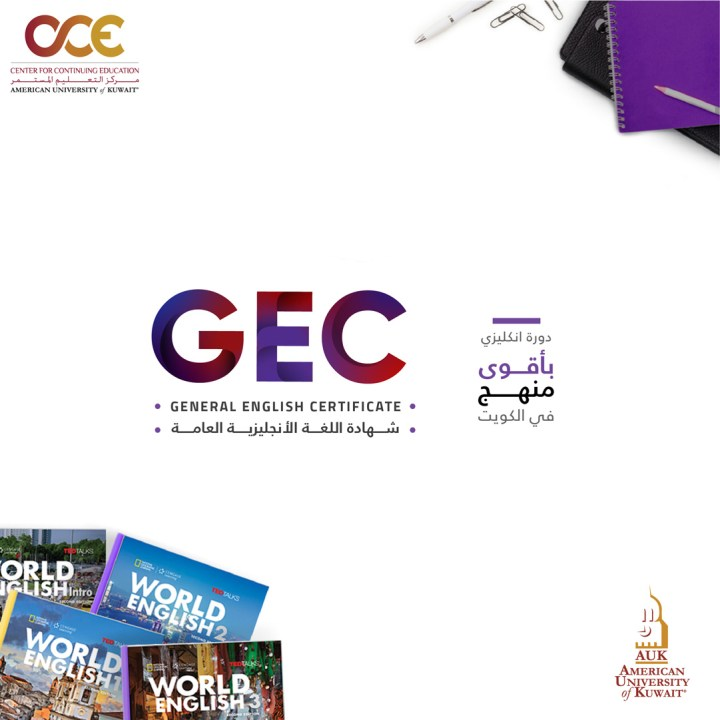 GEC – General English Certificate