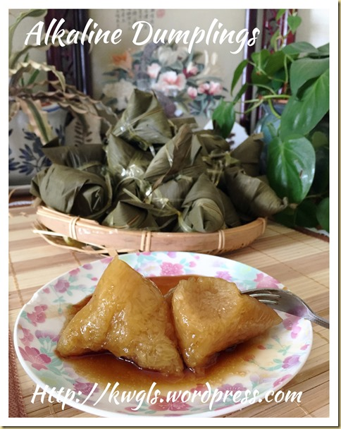 Special Compilation Of Dumpling Festival Related Recipe (端午节食谱汇编)