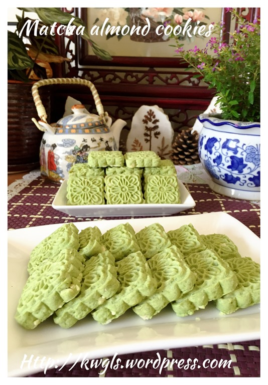 Matcha Almond Cookies( 翡翠杏仁饼干) - Guai Shu Shu