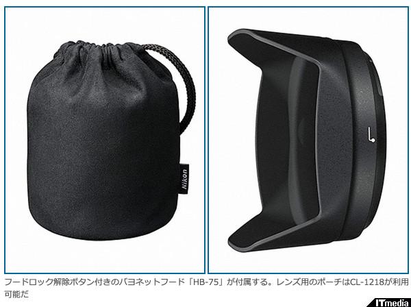 http://camera.itmedia.co.jp/dc/articles/1507/02/news133.html