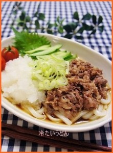 udon617-3