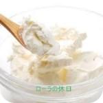 ローラの休日レシピ バナナチーズクリームトースト