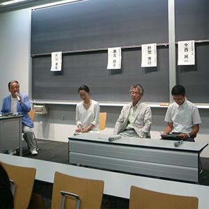 30周年記念事業リレーシンポジウム at 京都府立大学